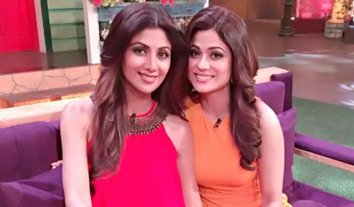 Shamita Shetty stands beside sister Shilpa in tough time