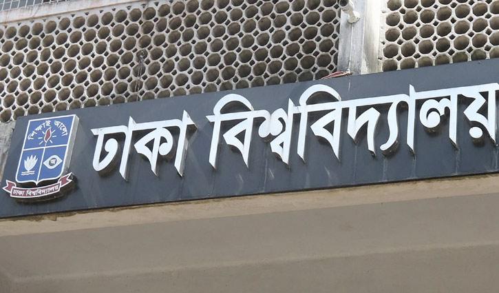 DU admission test deferred for 2 months