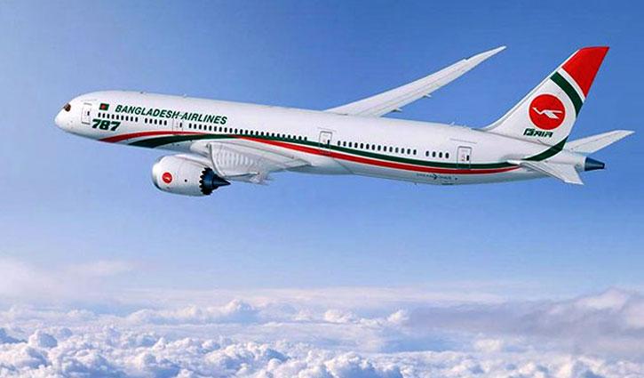 Biman suspends international flights on 7 routes