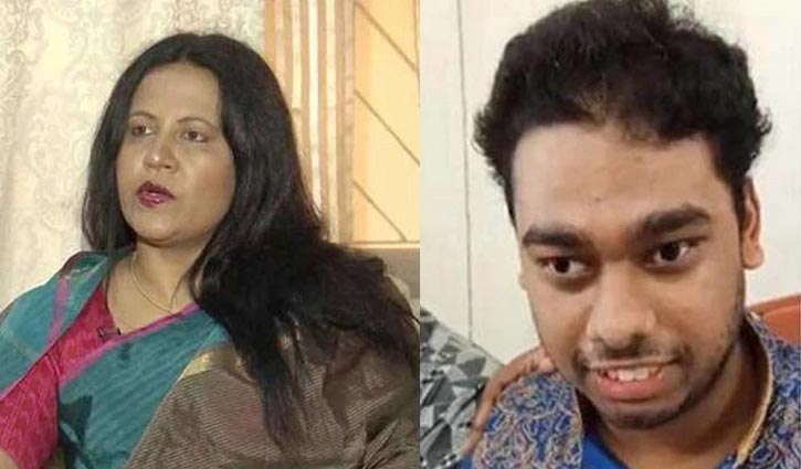 GD filed for security of Eric, Bidisha
