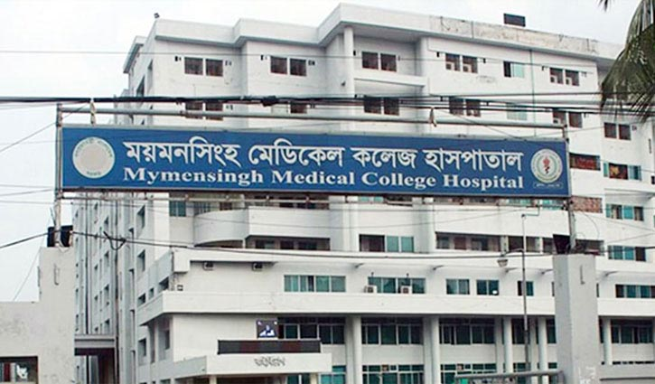 20 more die at Mymensingh hospital Covid unit