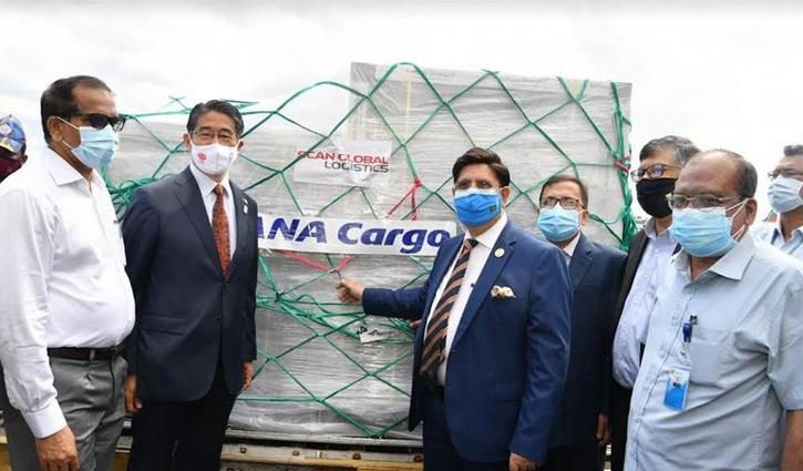 2.5 lakh doses of AstraZeneca vaccine arrive in Dhaka from Japan