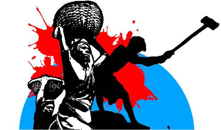 শ্রমিক-মালিক নির্বিশেষ, মুজিববর্ষে গড়বো দেশ: মহান মে দিবস আজ