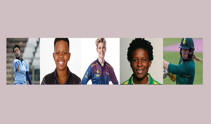 সিলেটে দক্ষিণ আফ্রিকা নারী ক্রিকেট দলের ৫ জনের করোনা শনাক্ত