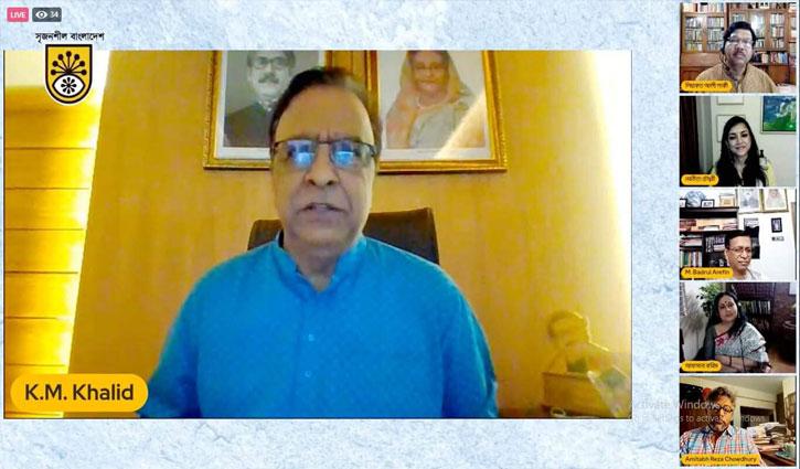 'চলচ্চিত্র অত্যন্ত সময়োপযোগী ও জীবন ঘনিষ্ঠ মাধ্যম'