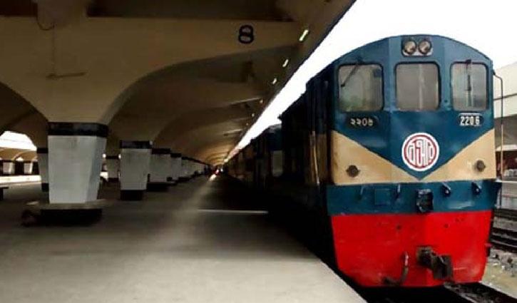 তিনটি বিশেষ ট্রেন চলবে ঢাকা-গাজীপুর রুটে