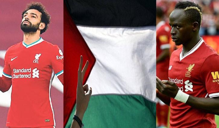 ফিলিস্তিনে হামলার প্রতিবাদে সোচ্চার মুসলিম ফুটবলাররা