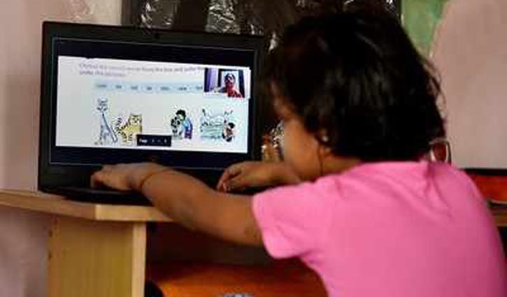 অনলাইনে ক্লাস: ফি কমানোর নির্দেশ ভারতীয় সুপ্রিম কোর্টের