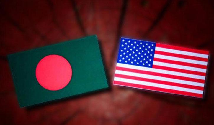 বাংলাদেশ-যুক্তরাষ্ট্রের বিজনেস কাউন্সিল উদ্বোধন আজ