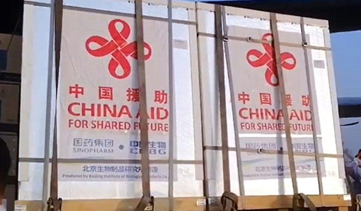 টিকা আনতে চীনে যাচ্ছে বিমান বাহিনীর ২ বিমান