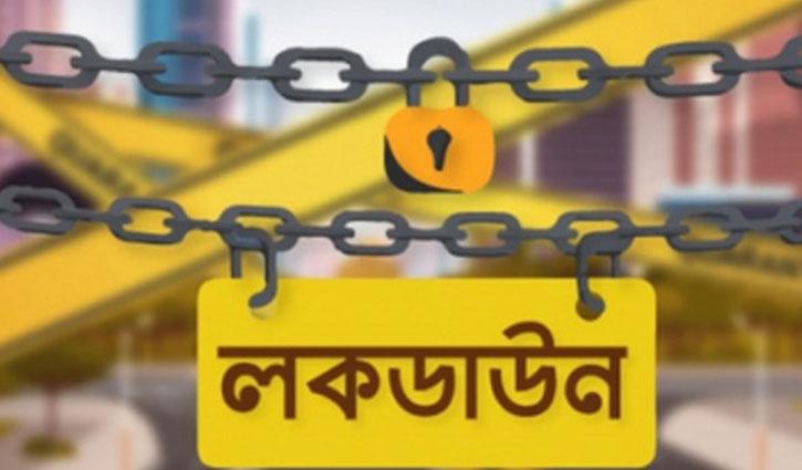 শিল্প-কারখানা চালু থাকবে, জরুরি সেবাসহ সীমিত অফিস