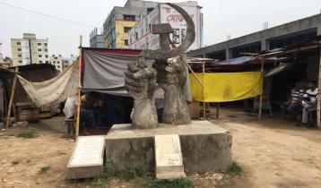 করোনা: রানা প্লাজা ট্র্যাজেডির বর্ষপূর্তি পালনে সীমাবদ্ধতা