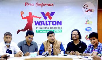 ওয়ালটন প্রথম জাতীয় ডজবল প্রতিযোগিতা সোমবার শুরু