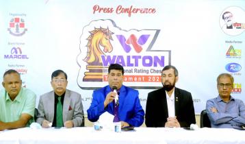ওয়ালটন আন্তর্জাতিক রেটিং দাবা প্রতিযোগিতা মঙ্গলবার শুরু