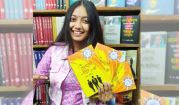 বইমেলায় ঢাবি শিক্ষার্থীর বই 'কর্পোরেট হিরো'