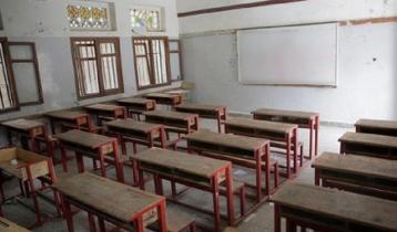 শিক্ষা প্রতিষ্ঠানের ছুটি বাড়লো