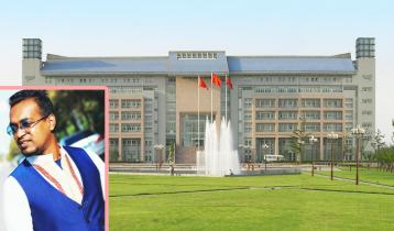 চীনে মেডিক্যাল শিক্ষার্থীর অভিজ্ঞতা