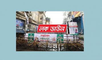 আসছে 'সর্বাত্মক' লকডাউন, কী ভাবছেন ব্যবসায়ীরা