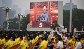 চীনকে উত্যক্ত করলে 'মাথায় আঘাত':জিনপিং