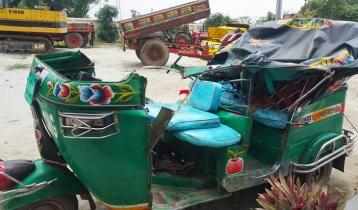 সিএনজিতে পিকআপের ধাক্কা, ২ মাছ ব্যবসায়ী নিহত