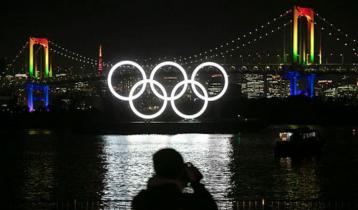 আজ আন্তর্জাতিক অলিম্পিক দিবস