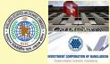 আইসিবিতে বিনিয়োগ: বিএসইসিকে সুইজারল্যান্ডে ক্রেডিট সুইসের আমন্ত্রণ