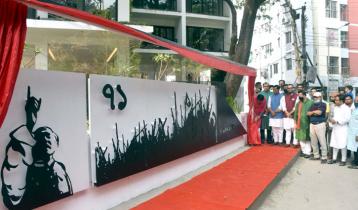 চট্টগ্রামে মুক্তিযুদ্ধের 'ম্যুরাল ৭১' উন্মোচন