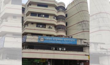 চট্টগ্রামে মেমন মাতৃসদন হাসপাতালে- বেড লিফটের উদ্বোধন