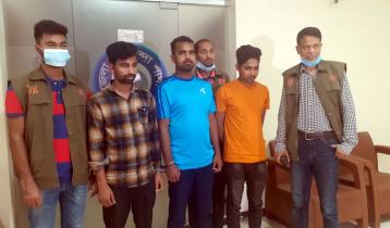 নগদ এজেন্টের 'কোটি টাকা' আত্মসাৎ: কক্সবাজারে গ্রেপ্তার ৩