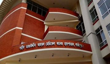 শতামেক হাসপাতালের করোনা নমুনা যাচ্ছে ঢাকায়