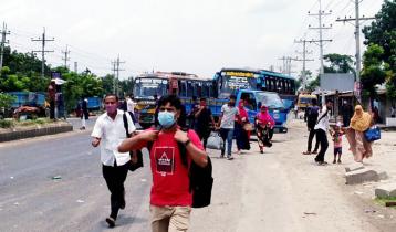 গাজীপুরে দূরপাল্লার ৯৭ গাড়ির বিরুদ্ধে মামলা
