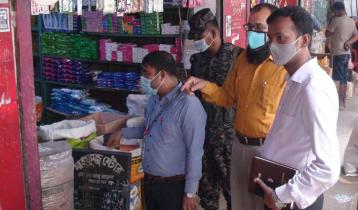 গোপালগঞ্জে ৭ ব্যবসা প্রতিষ্ঠানকে জরিমানা