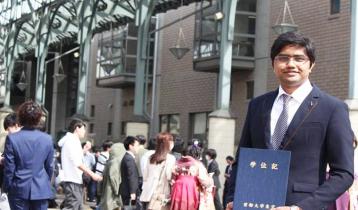 জাপানের 'বেস্ট পেপার অ্যাওয়ার্ড' পেলেন হাবিপ্রবির শিক্ষক