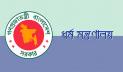 'মসজিদে তারাবিসহ সব নামাজে মুসল্লি সর্বোচ্চ ২০ জন অংশ নিতে পারবেন'
