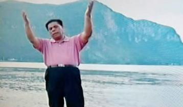 আজ গান শোনাবেন ড. মাহফুজুর রহমান