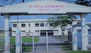নোয়াখালীতে আরও ১১৮ জনের করোনা শনাক্ত