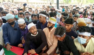 নোয়াখালীর কবিরহাটে মওদুদের তৃতীয় জানাজা অনুষ্ঠিত