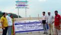 কুয়াকাটায় বিলুপ্তপ্রায় প্রাণিদের জন্য অভয়াশ্রম নির্মাণ