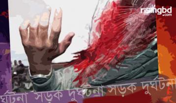 বান্দরবানে পিকআপ উল্টে নিহত ২, আহত ৩