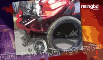 চাঁদের গাড়ির ধাক্কায় মোটরসাইকেল আরোহী নিহত