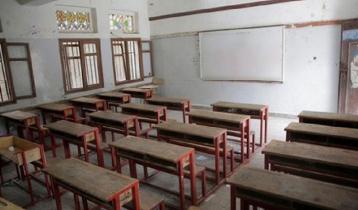 লকডাউন বাড়ায় শিক্ষাপ্রতিষ্ঠান খোলা নিয়ে ফের অনিশ্চয়তা