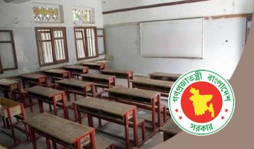 শিক্ষা প্রতিষ্ঠান খুলছে ২৩ মে