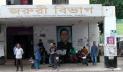 টাঙ্গাইল জেনারেল হাসপাতালের ৫ চিকিৎসকের নামে মামলা