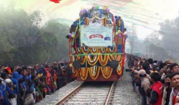 ঢাকা-জলপাইগুড়ি 'মিতালী এক্সপ্রেস' উদ্বোধন বিকেলে