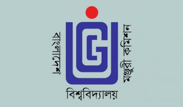রিকভারি গাইডলাইন: শিক্ষাবর্ষের সময় কমানোর তাগিদ