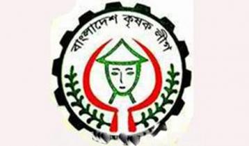 কোটালীপাড়া কৃষক লীগের কমিটির বিষয়ে তদন্ত কমিটি