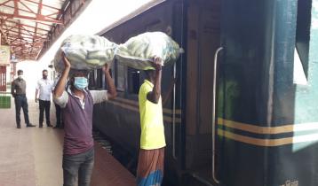 পঞ্চগড়-ঢাকা রুটে কৃষিপণ্যবাহী ট্রেন চালু
