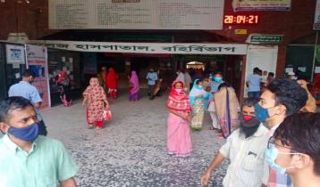 সোহরাওয়ার্দী হাসপাতালে করোনা রোগী কমেছে : পরিচালক