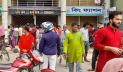 গাংনীতে ব্যবসায়ীসহ ৩ জনকে কুপিয়ে জখম