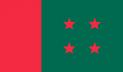 তৃণমূলে সাংগঠনিক কর্মকাণ্ড বৃদ্ধি ও অনলাইনে গুজব রোধে আ.লীগের পদক্ষেপ